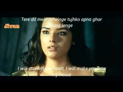 Agar tum mil jao - English subtitle - movie -zehar