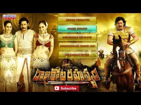 Rajakota Rahasyam Movie Full Songs Juke Box - Prasanth, Pooja Chopra, Divya Parameshwaran