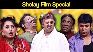 Khabardar Aftab Iqbal 22 June 2018 | Sholay Film Special | Express News