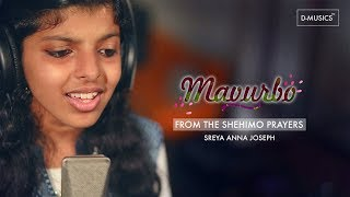 Mavurbo | Suriyani Song | Sreya Anna Joseph | New Christian Song ©