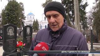 День Гідності та Свободи відзначили у Сумах(, 2018-11-21T17:05:31.000Z)