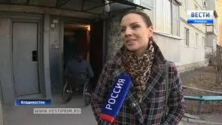 Репортаж «Вестей: Приморье» помог женщине-инвалиду из Владивостока