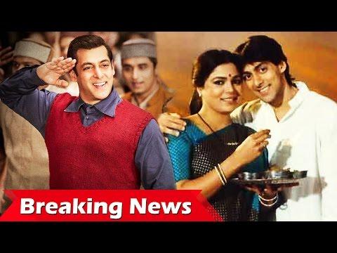 Salman के TUBELIGHT का एक और धमाका - नया रिकॉर्ड, Salman Khan और Reema Lagoo की आखरी मुलाकात