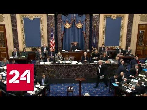 Адвокат Трампа: в последние годы в США стало слишком много дел по импичменту - Россия 24