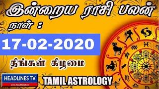 daily rasi palan 17-02-2020 | 17-2-2020 இன்றைய ராசிபலன் 17-2-2020 | Today rasi palan Monday 17:2:20