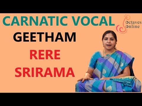 Carnatic-Music : Re Re Shri RamaChandra (Aarabhi Ragam)