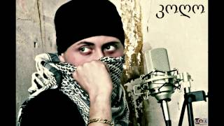Kogho - Atasi Mikrofoni ( LinAro Records )