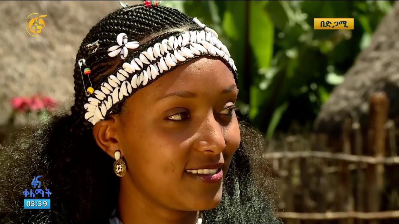 Hadiyyi Danaamche Woronem Hannenem - Ka Maara'qane (Fana TV, Waa uwona)