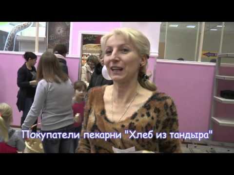 «Хлеб из тандыра» открылся в московском ТЦ «Бирюза» (ВИДЕО)!