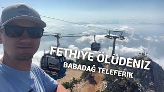 Фуникулёр Олюдениз Fethiye Ölüdeniz Babadağ Teleferik