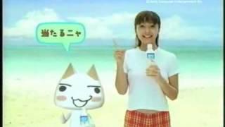 カルピスウォーター CM タレント:酒井彩名、平山綾、井上トロ カルピス...