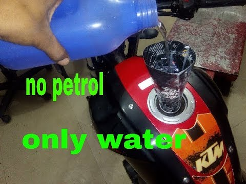 No petrol only water
