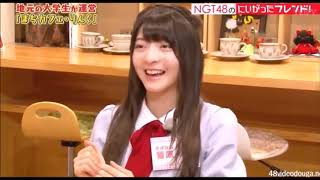 NGT48 菅原りこ まとめ 事故りこ