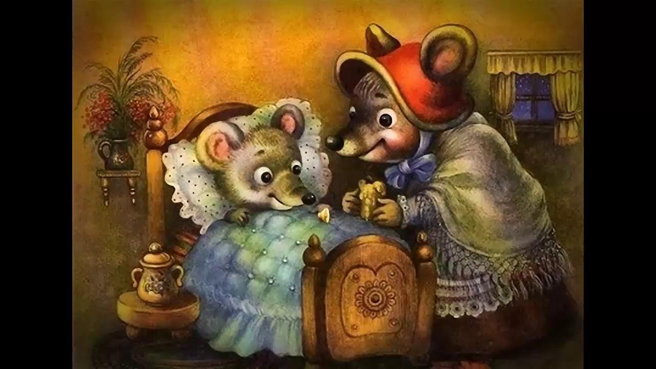 Сказка о глупом маленьком мышонке в картинках
