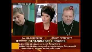 Здравомыслие Невзорова против церковной глупости 2