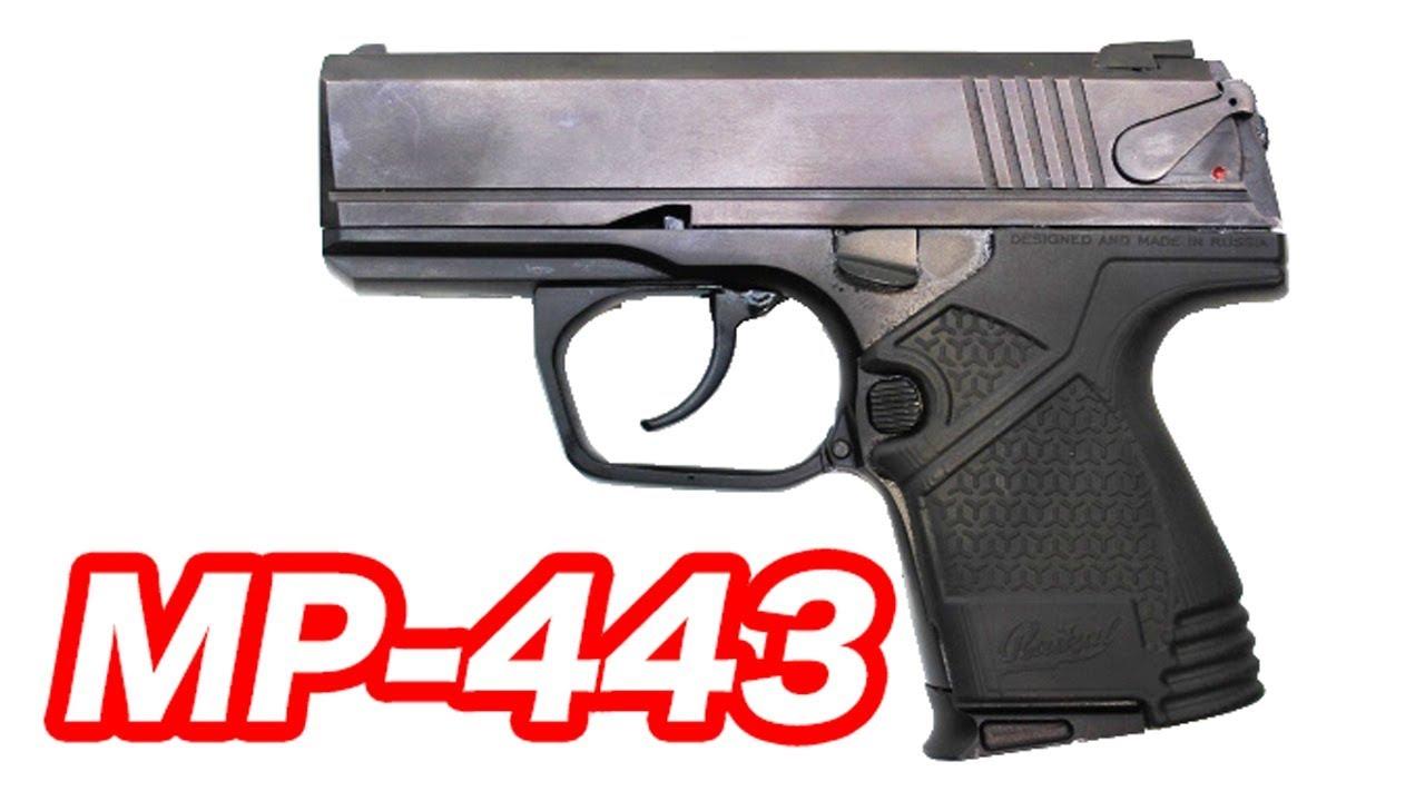 実銃 MP-443 MP-446C カラシニコ...