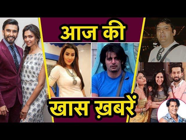 Hina Khan NEW SHOW, Shilpa Shinde ने दिया Salman Khan का साथ,  Kapil Sharma, Bigg Boss 12
