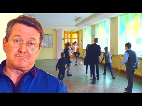Это ужас! Юрий Иванович разбил окно в школе...