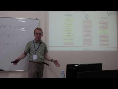 CEO Unwired Devices Олег Артамонов про протоколы для IoT