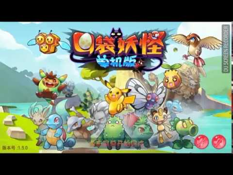 Game thu phục Pokemon (Offline)