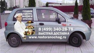 видео Преимущества рекламы на транспорте.