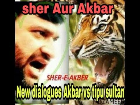 new dialogues  Akbaruddin  tipu sultan dj song highlights dialogues In video  2018