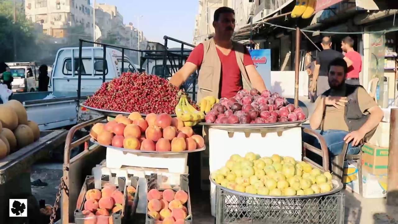 أجواء رمضان في حلب Youtube