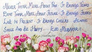 Eid mubarak quotes | Eid ul adha 2020 Wishes| Eid Mubarak wishes 2020 | best beautiful handwriting