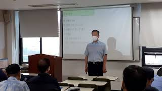용산구민 무료경비교육 경비지도사 국비교육 과정