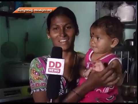 Ground Report |Andhra Pradesh success story on PMUY-Anantapuram (Anitha)
