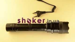 Электрошокер 1108 Low Edition от shoker.in.ua