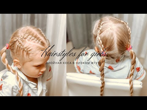 Прически / Двойная коса в низком жгуте / Beautiful Hairstyles