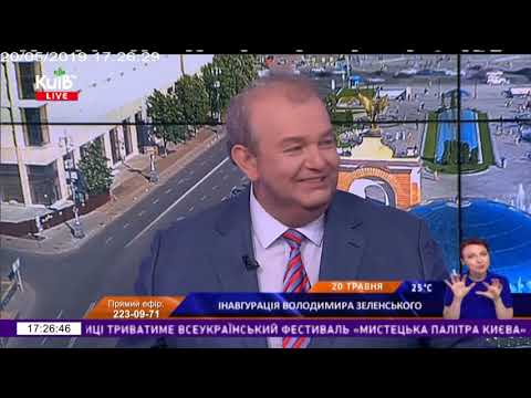 Телеканал Київ: 20.05.19 Київ Live з Василем Климчуком 17.10