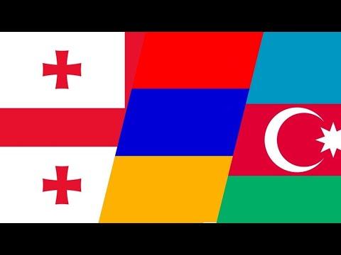 Диалог: Баку - Ереван - Тбилиси. Формат 3+3, открытие дорог. Автор Егор Куроптев. Пограничная ZONA.