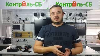 aHD видеонаблюдение на OpenWrt роутере и MIMO антенне