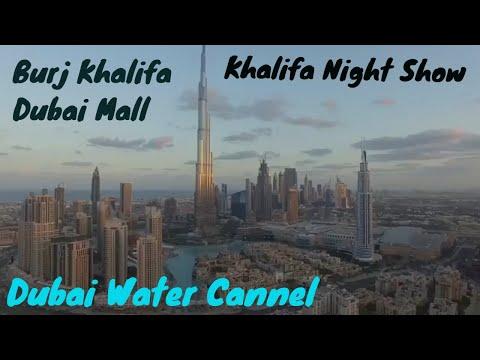 Dubai Burj Khalifa Dancing 2019 – Dubai Water Canal 2019