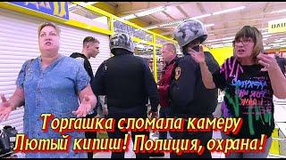 Торгашка сломала камеру.  Лютый кипиш полиция, охрана. screenshot 3