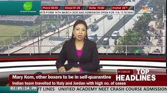 ISTV NEWS 2 PM ENGLISH 13th MARCH 2020