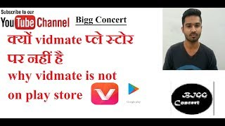 Vidmate is illegal !!Alert!!, why vidmate is not on play store