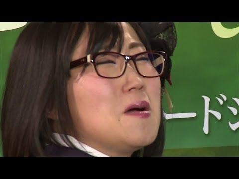 キンタロー。縛られながらモノマネ連発! 映画「とらわれて夏」イベント(2)