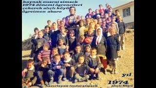 1970 - 1980 yıllarında köyümüzde öğretmenlik yapmış hocalarımız ve okul arkadaşlarım