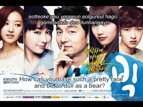 KBS Big OST- BEAST-Hateful Person [eng sub + rom.]