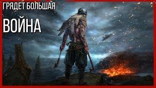 Total War Saga: Thrones of Britannia ► Часть 2 ► Война со всей Ирландией?