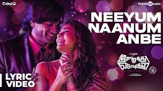 Gambar cover Imaikkaa Nodigal | Neeyum Naanum Anbe Song | Hiphop Tamizha | Vijay Sethupathi, Nayanthara, Atharvaa