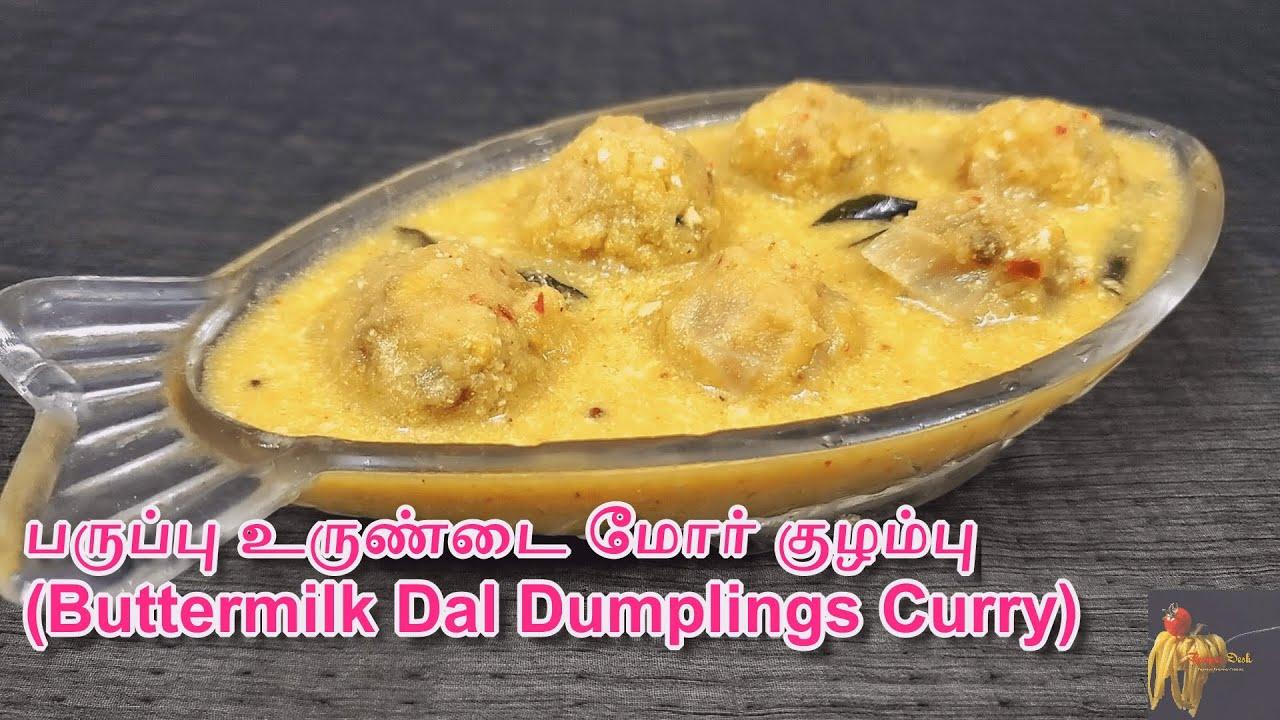 பருப்பு உருண்டை மோர் குழம்பு|Buttermilk Dal Dumplings Curry with Eng Sub|Parupu Urundai Mor Kulambu