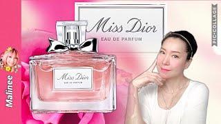 Miss Dior EDP รีวิวน้ำหอมผู้หญ…