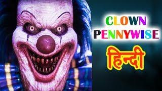Horror Clown Pennywise   Horror