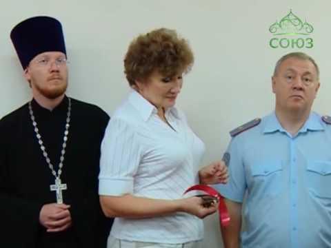 В Ижевске открылся православный реабилитационный центр для наркозависимых