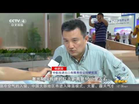 CCTV 4   Z 19E Black Whirlwind Attack Helicopter Unveiled At China Air Show 2016 720p