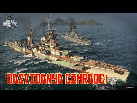 World of Warships - Dasvidanya, Comrade!